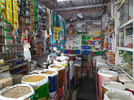 Shop for sale in Bhandup  East , Mumbai