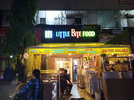 Shop for sale in  Kandivali East , Mumbai