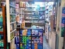 Shop for sale in Andrews Ganj , Delhi