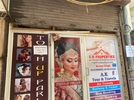 Shop for sale in Paharganj , Delhi