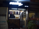 Shop for sale in Sector 14 , Gurgaon