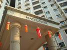 4 BHK For Rent  In May Flower Block In Brigade Millenium