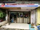 Shop for sale in Kalina, Santacruz East , Mumbai