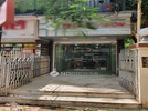 Shop for sale in Santacruz West , Mumbai