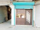 Office for sale in Pitampura , Delhi