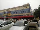 Shop for sale in Karampura , Delhi