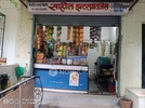 Shop for sale in Waghere Colony 4th Road, Pimpri Colony , Pune