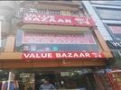 Showroom for sale in Kalkaji , Delhi