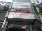 Showroom for sale in Sector 10a , Gurgaon