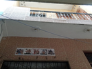 4 BHK For Sale  in Sector 49