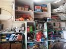 Shop for sale in Peerzadiguda , Hyderabad