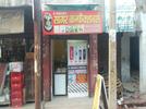 Shop for sale in Ghaziabad , Ghaziabad