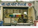 Retail for sale in  Nana Peth , Pune