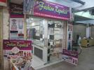 Shop for sale in Crossing Republik , Ghaziabad