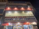 Showroom for sale in Deoli Road , Delhi