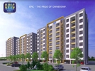 2 BHK Flat  For Sale  In F5 Epic In Wagholi