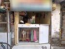 Shop for sale in Dahisar West , Mumbai