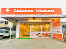 Shop for sale in Chikhali , Pune