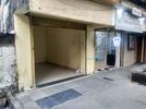 Shop for sale in  Ghatkopar West , Mumbai