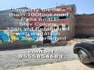 Godown/Warehouse for sale in Palla , Faridabad