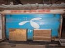 Shop for sale in Bandra East , Mumbai