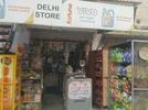 Shop for sale in Rohini Sector-3 Pkt D-14 , Delhi