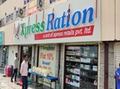 Shop for sale in Sector 1 , Noida