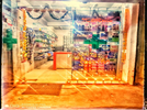 Shop for sale in Tughlakabad Extension , Delhi