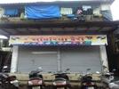 Showroom for sale in Goregaon East , Mumbai