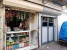 Shop for sale in Bhawani Peth , Pune
