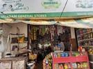 Shop for sale in Raheja Township , Mumbai