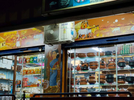 Shop for sale in Road Number 2, Kukatpally , Hyderabad
