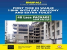 1 BHK Flat  For Sale  In Bhupali  Apartment Warje In Warje