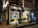 Showroom for rent in Mahadevapura , Bangalore