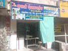Shop for sale in Tukai Darshan , Pune