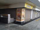 Shop for sale in Sector 107 , Gurgaon