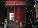 Showroom for sale in Sangamvadi , Pune