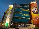 Shop for sale in Sector 18 , Noida
