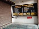 Shop for sale in Rohini East , Delhi