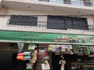 4+ BHK Flat  For Sale  In Sector 53