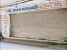 Shop for sale in Jeedimetla , Hyderabad