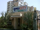 2 BHK Flat  For Sale  In Vrinda City Apartment In Phi Iv,