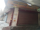 Shop for sale in Pratap Nagar , Delhi