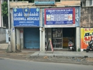 Shop for sale in Butt Road , Chennai