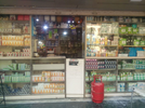 Shop for sale in Sangamvadi , Pune