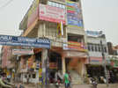 Shop for sale in Mahavir Enclave , Delhi
