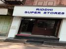 Shop for sale in Mazgaon , Mumbai